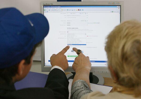 Russia to Create Internet Blacklist          - Sputnik International
