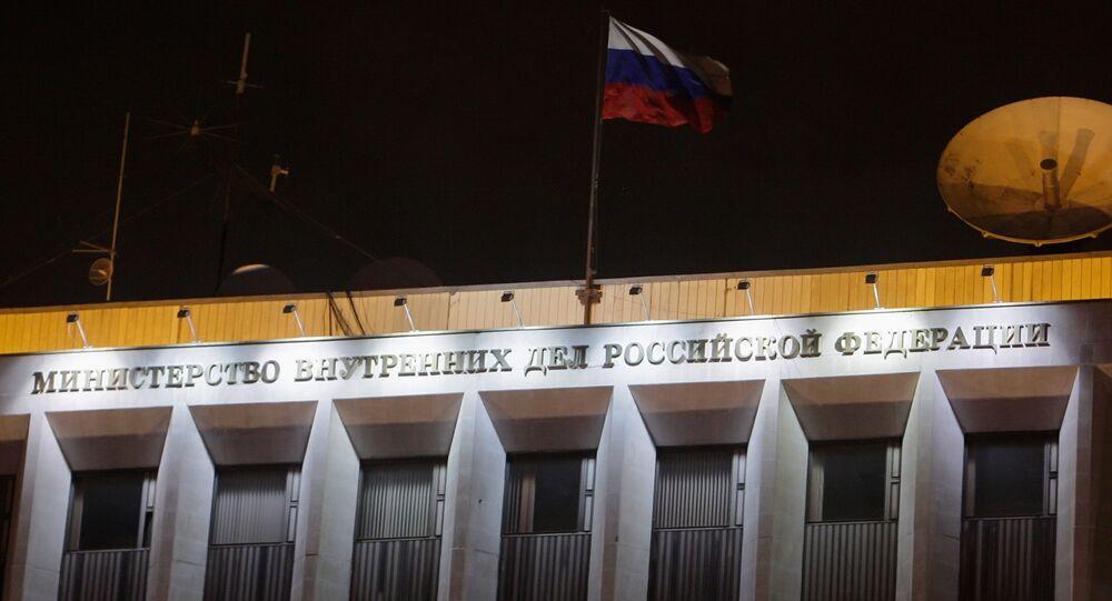 Russian Interior Ministry