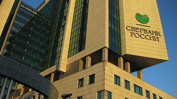 Putin signs off on privatization of 7.58% stake in Sberbank - Sputnik International
