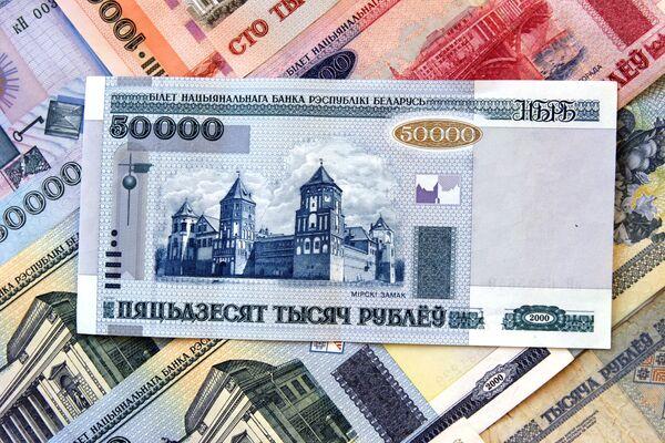 Belarusian National Bank devalues national currency by over 50% - Sputnik International