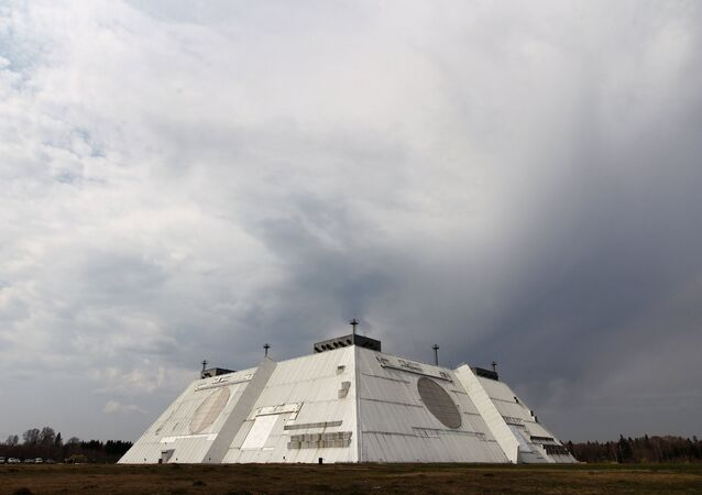 Multifunctional radar station (MRLS) DON-2 N