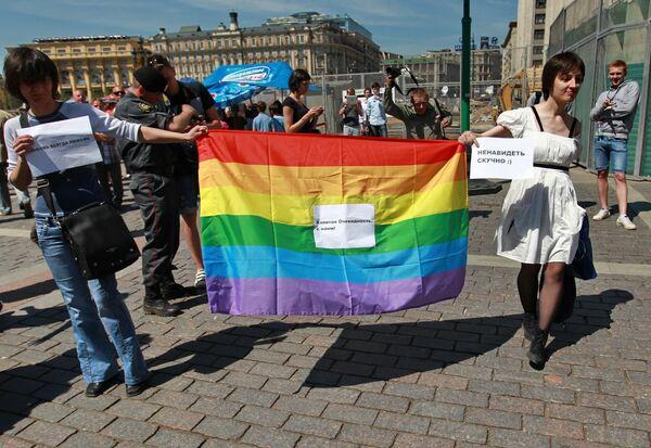 Moldova Protects Gays with Fines - Sputnik International