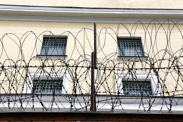 Paralyzed Muscovite Jailed for 6 Years - Sputnik International