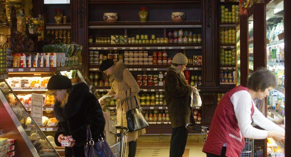 Yeliseyevsky food store, Moscow