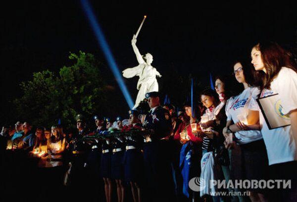 Day of Remembrance and Grief  - Sputnik International