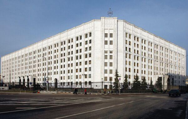 The Russian Defense Ministry - Sputnik International