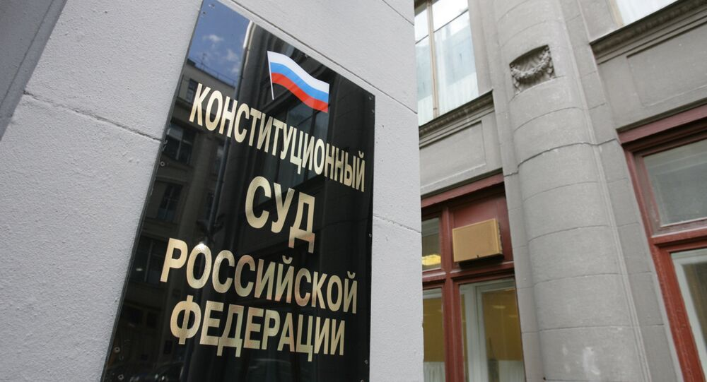 The Russian Constitutional Court