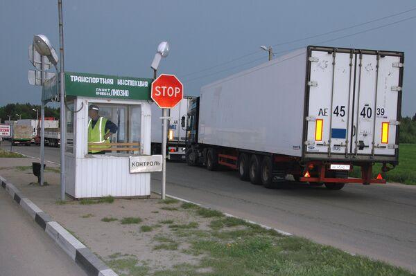 Russia herds former Soviet states into economic union - Sputnik International