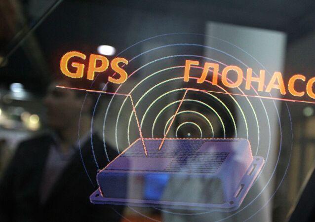 V Международный форум по спутниковой навигации