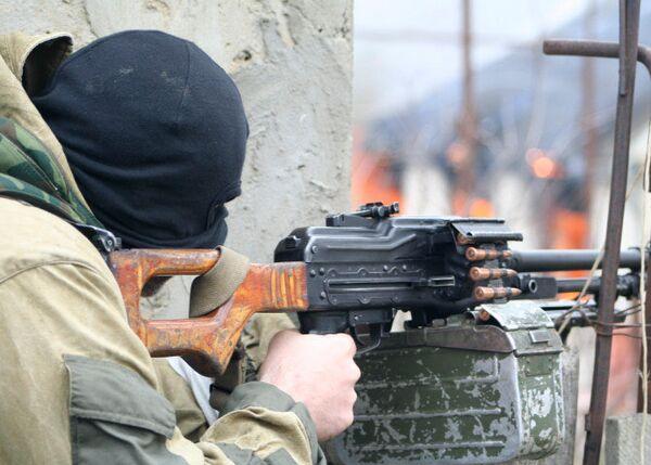 N.Caucasus Gunman Identified as Local MP - Sputnik International