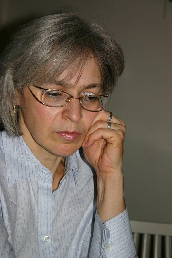 Murdered Journalist Anna Politkovskaya - Sputnik International