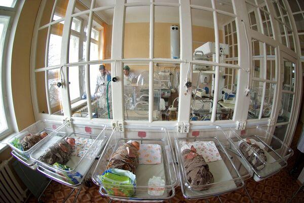 Maternity clinic - Sputnik International