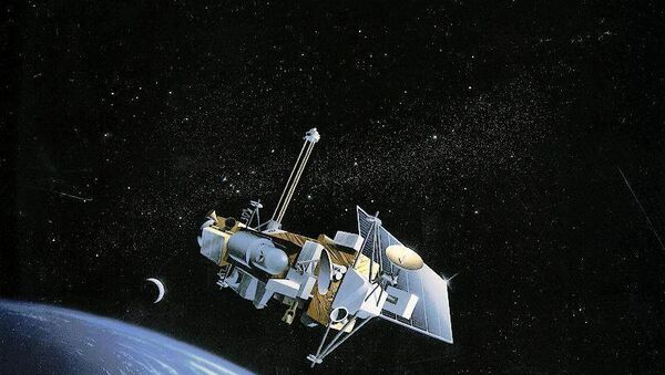 Upper atmosphere research satellite UARS - Sputnik International