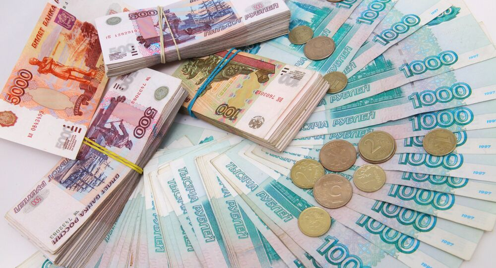 Russian Finance Minister Anton Siluanov said that the Finance Ministry is ready to sell 500 billion rubles ($7 billion) from the Reserve Fund.