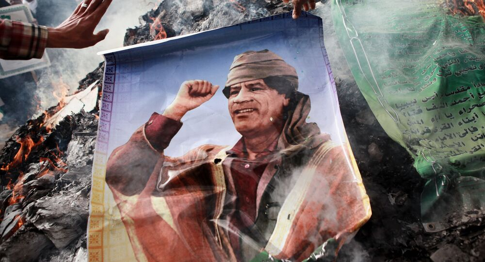 A portrait of Muammar Gaddafi