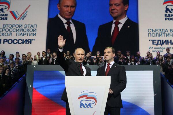 Vladimir Putin and Dmitry Medvedev - Sputnik International