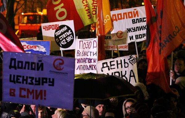 Opposition rally in downtown Moscow on December 5, 2011 - Sputnik International