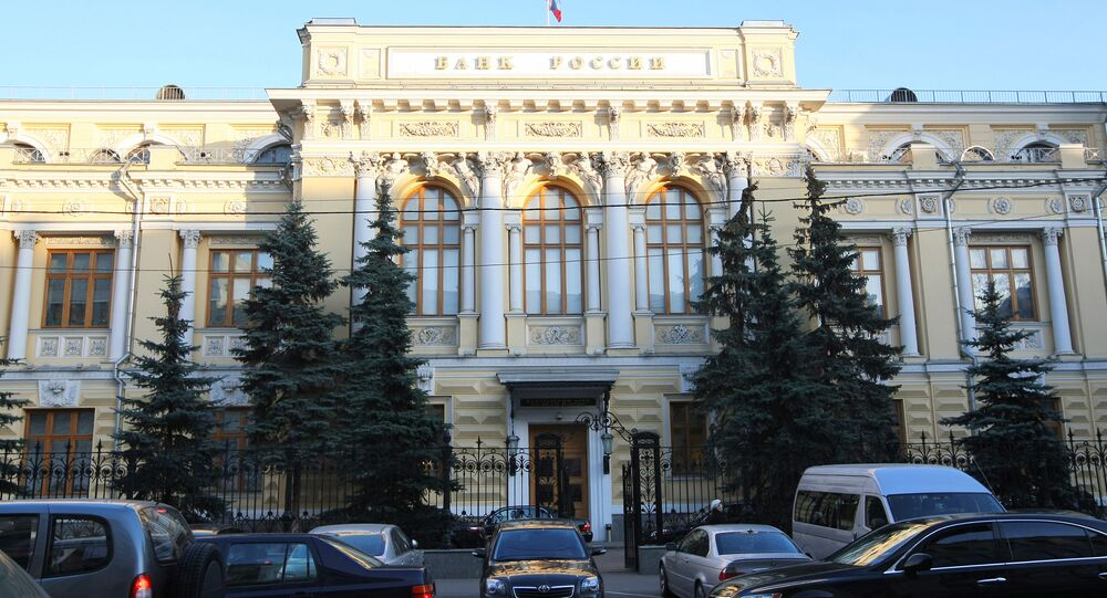 Russian Central Bank Headquarters