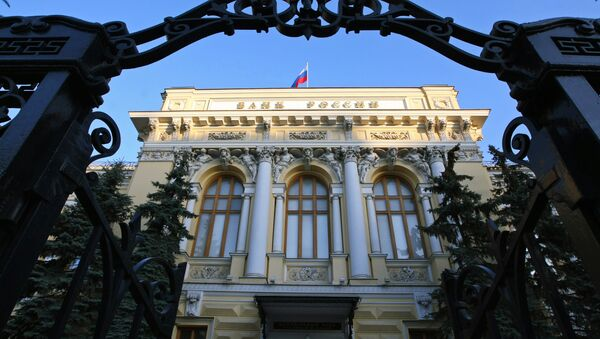 Russian Central Bank building in Moscow - Sputnik International