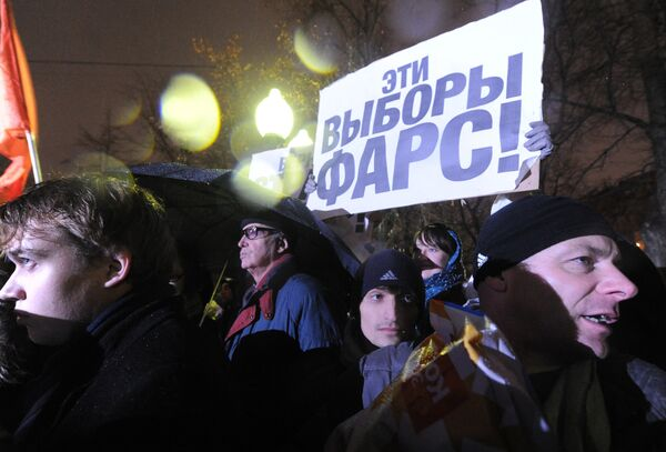 Opposition protest on Chistye Prudy - Sputnik International