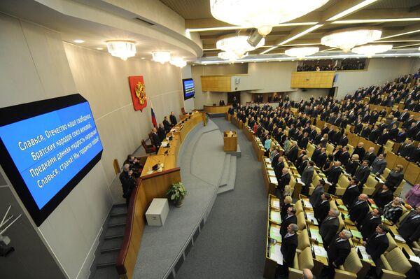State Duma Debates Political Reforms          - Sputnik International