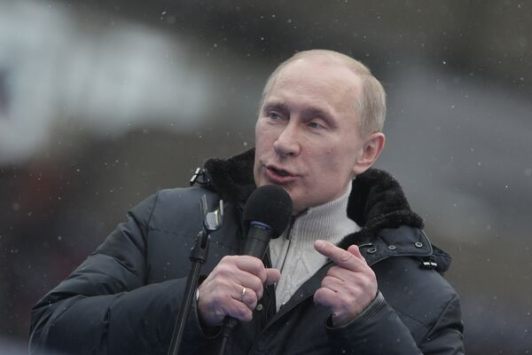 Russian Prime Minister and presidential candidate Vladimir Putin will win the presidential election with 63-66 percent of the vote, according to Russia's largest independent pollster Levada Center. - Sputnik International