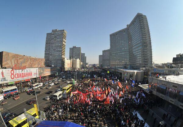 Opposition Rally on Novy Arbat in Moscow - Sputnik International