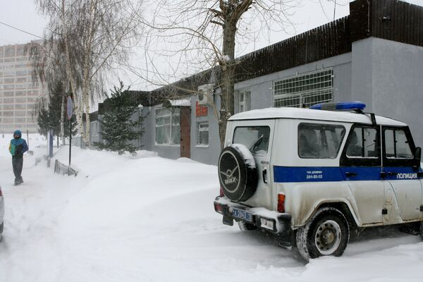 Custody Death Police Detained  - Sputnik International