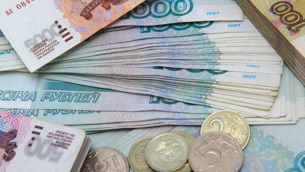 EBRD Holds Russia 2012 Growth Forecast at 4.2% - Sputnik International