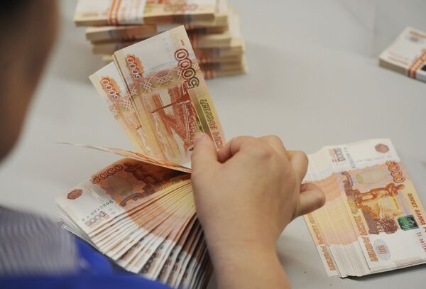Russia, North Korea have begun carrying out transactions in rubles. - Sputnik International