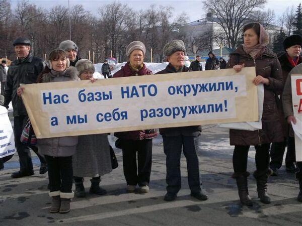 Protest against plans to establish a NATO transit base at Ulyanovsk airport - Sputnik International