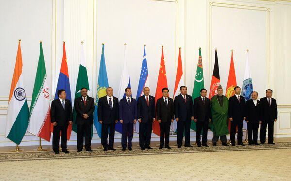 Turkey Gets Dialogue Partner Status in SCO - Sputnik International