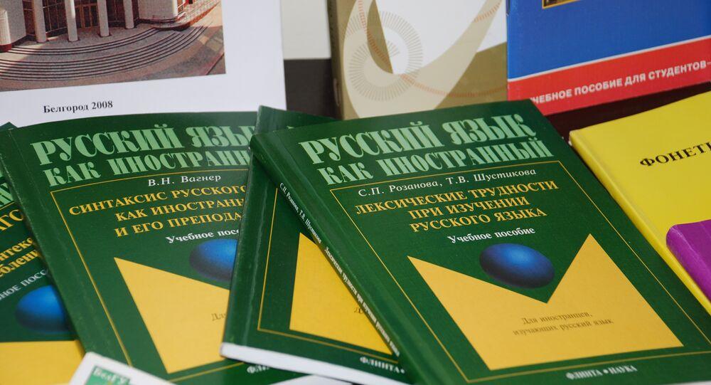 Russian language textbooks