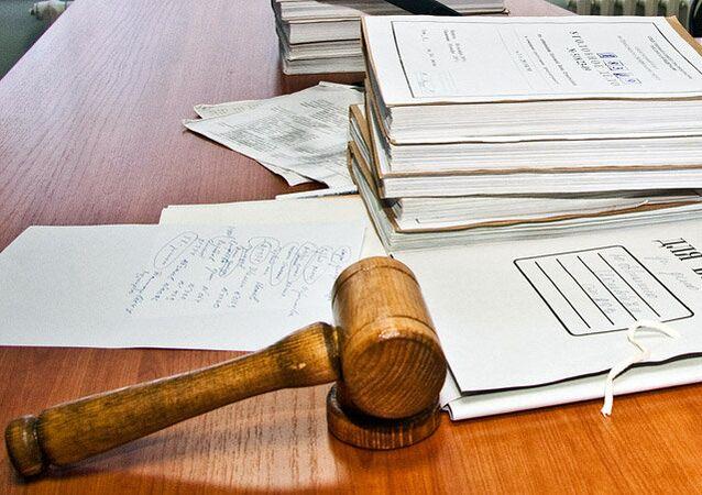 Courtroom proceedings