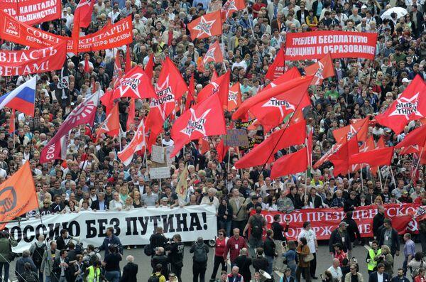 'March of Millions' on May 6 - Sputnik International