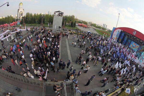 Putin Supporters Rally Ahead of Inauguration - Sputnik International