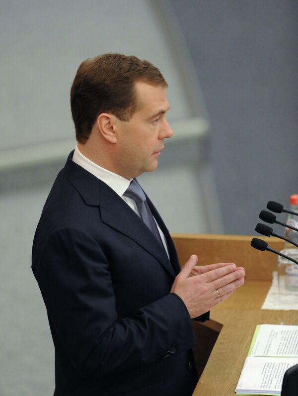 Внеочередное пленарное заседание Государственной Думы РФ - Sputnik International