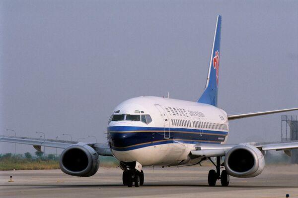 China Southern Airlines - Sputnik International
