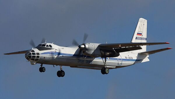 Antonov An-30B - Sputnik International