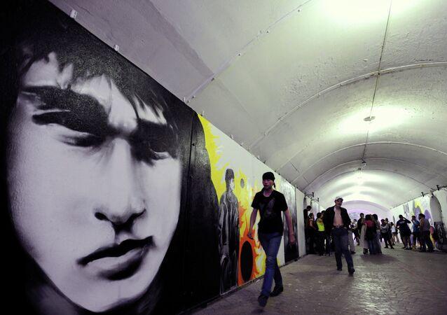 Victor Tsoi Memorial Graffiti in Yekaterinburg