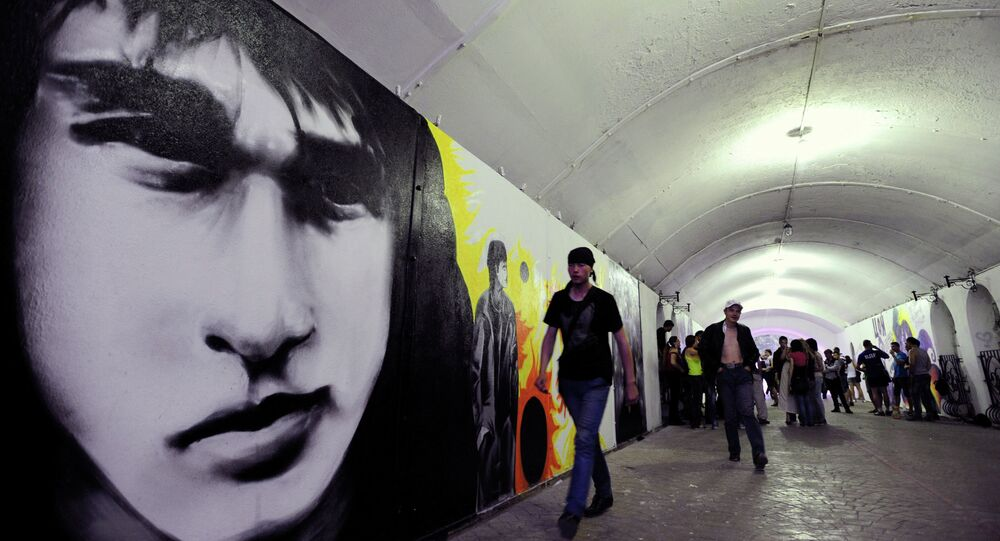 Victor Tsoi Memorial Graffiti in Yekaterinburg