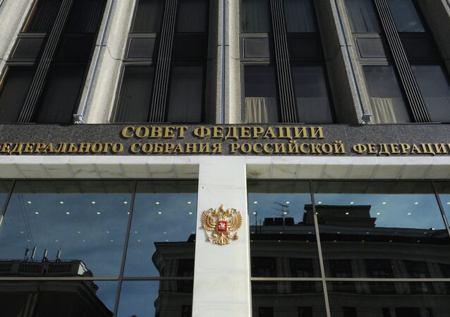 The building of the Federation Council, Russia.