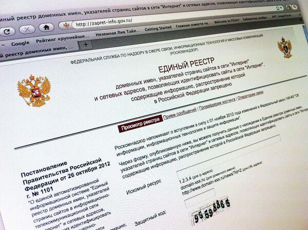 Russia Blacklists Over 180 Websites        - Sputnik International