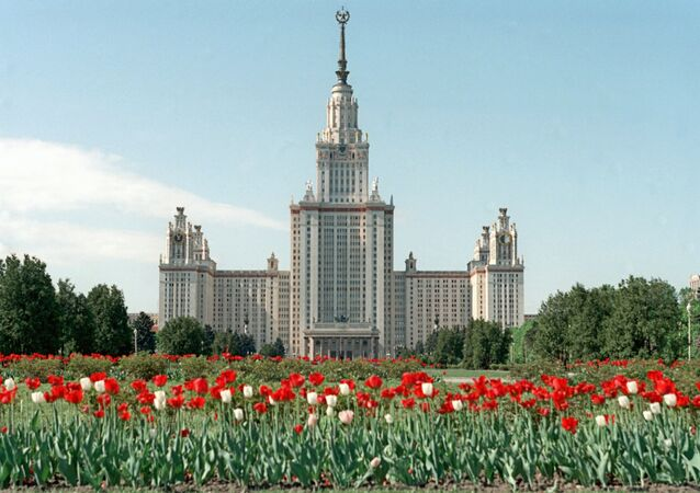 Moscow State University (MSU)