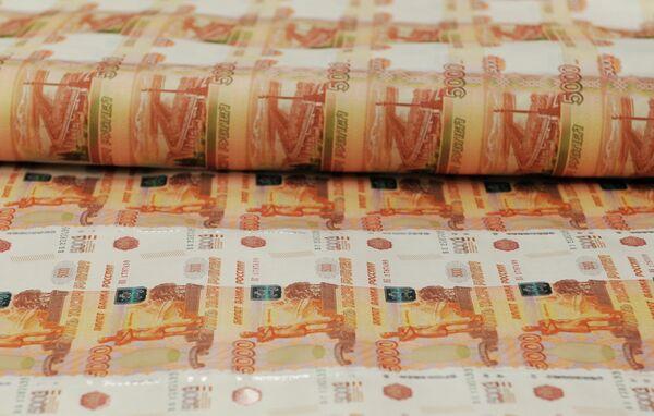 Russia Lost $49 Bln in Money Transfer Scams in 2012- Banker - Sputnik International