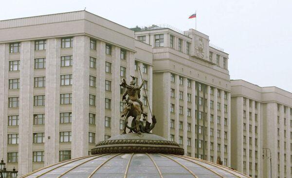 Russian State Duma building in Moscow - Sputnik International