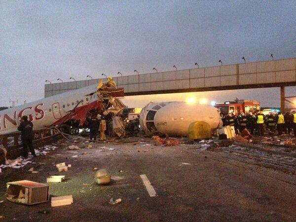 Pilots of Crashed Tu-204 Lacked Training Say Prosecutors - Sputnik International