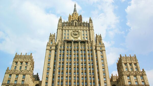 US State Department 'Interfering' – Russian Foreign Ministry - Sputnik International