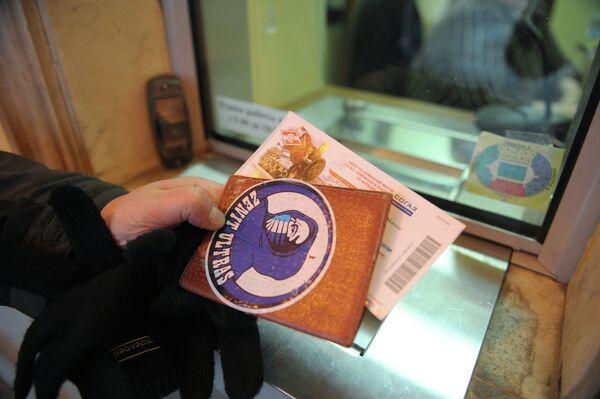 Russian FA Approves ID-for-Tickets Plan - Sputnik International