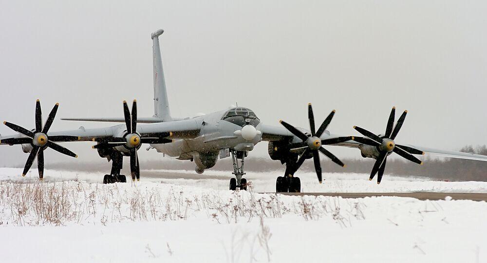 Tu-142 antisubmarine aircraft